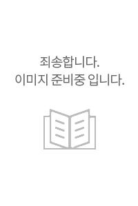 발레용어사전